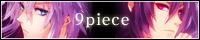 9piece